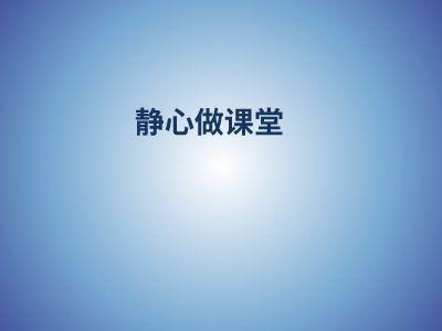 1111111111 幻灯片制作软件