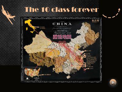 10班蹭饭地图 幻灯片制作软件