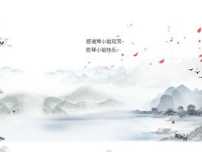 琴小姐快乐 幻灯片制作软件