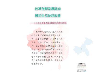 ceshi 幻灯片制作软件