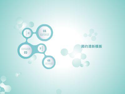 大通社 幻灯片制作软件