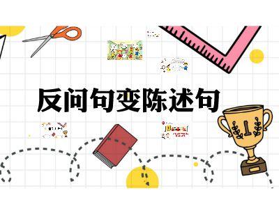 宗法制pptx 幻灯片制作软件