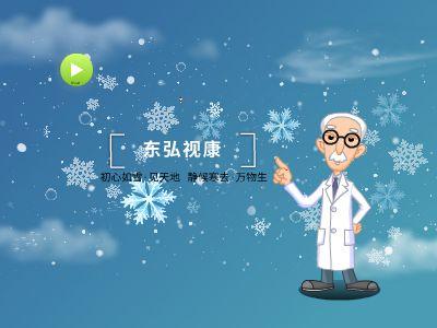小雪 幻灯片制作软件