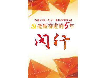 闵行 幻灯片制作软件