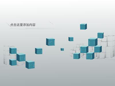 七一 幻灯片制作软件