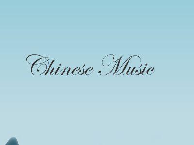 chinses 幻灯片制作软件