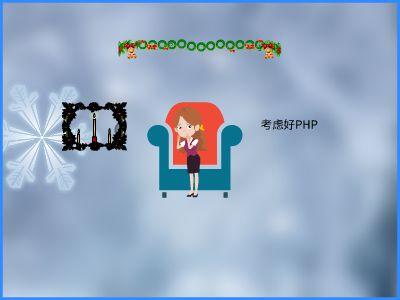 练习使用Focusky_PPT制作软件,ppt怎么制作