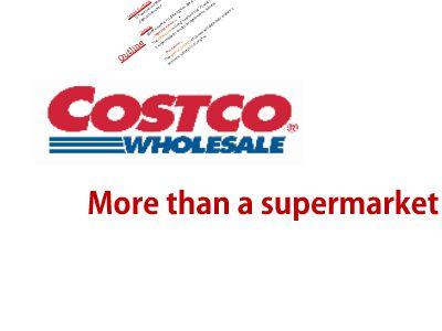 costco2 幻灯片制作软件