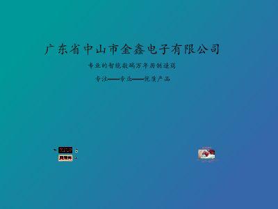 产品介绍 幻灯片制作软件