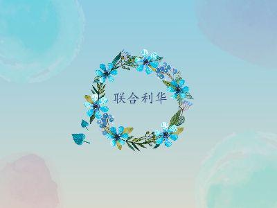 ZHUANMO 幻灯片制作软件