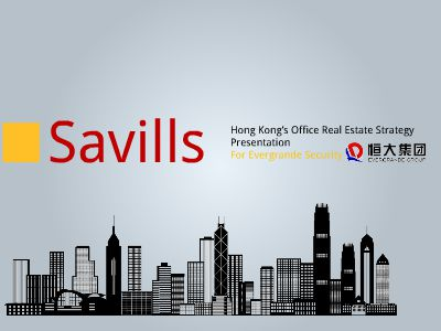 Hong Kong's Office Real Estate Strategy Presentation For Evergrade Securities PPT制作软件