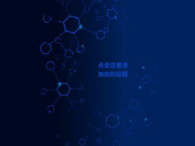 shangwu 幻灯片制作软件
