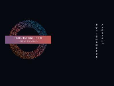 3.24 15:20 幻灯片制作软件