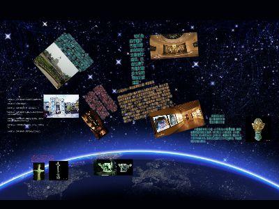 三星堆游记 幻灯片制作软件