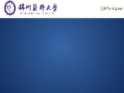Focusky31341ZUIHOU 幻灯片制作软件
