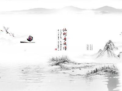 仙剑奇侠传演示稿_PPT制作软件,ppt怎么制作