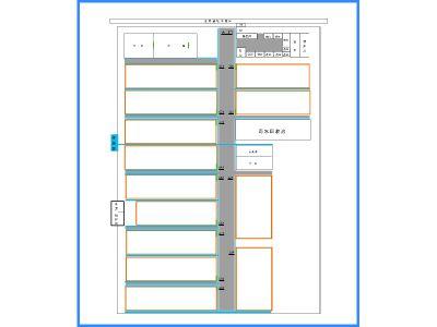 五库基地平面图 幻灯片制作软件