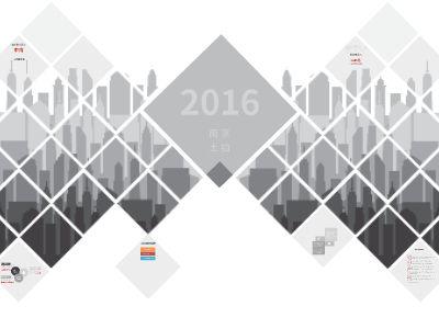 70秒看完2016年南京土拍