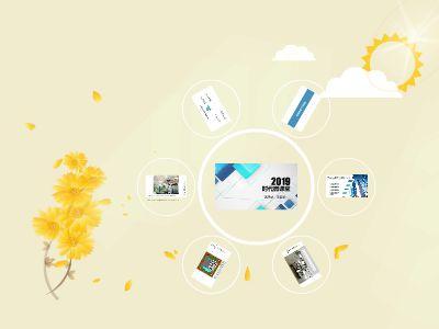 气动隔膜泵的使用方法 幻灯片制作软件