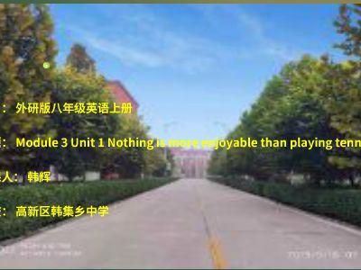 M30 幻灯片制作软件