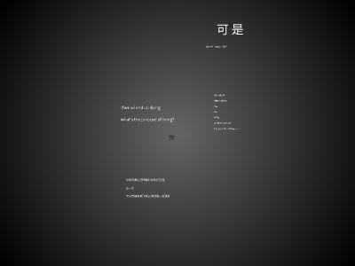 灰考拉kewala旅行 幻灯片制作软件