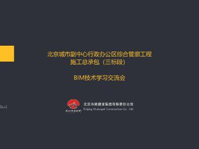 黑黄 幻灯片制作软件