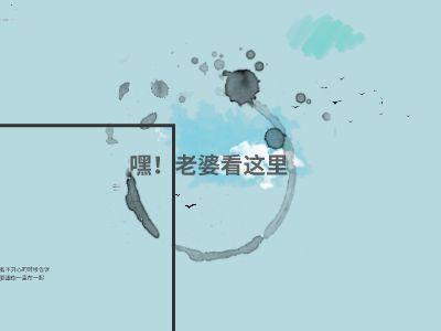大猪题子 幻灯片制作软件