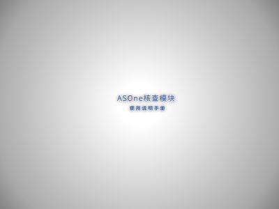 新建 幻灯片制作软件