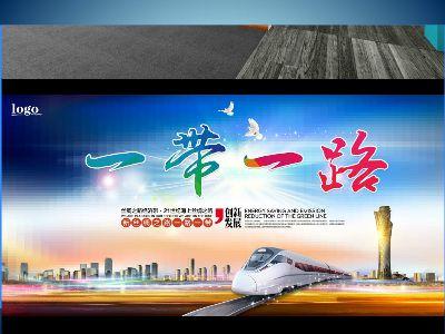 杨光绪,1701040133 幻灯片制作软件