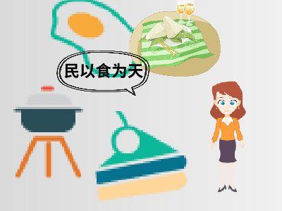 大学生膳食指南 幻灯片制作软件