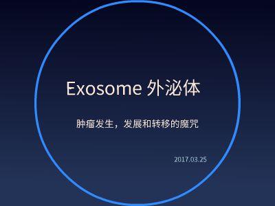 exosome 幻灯片制作软件