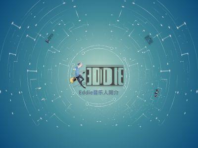 eddie 音乐人简介 幻灯片制作软件