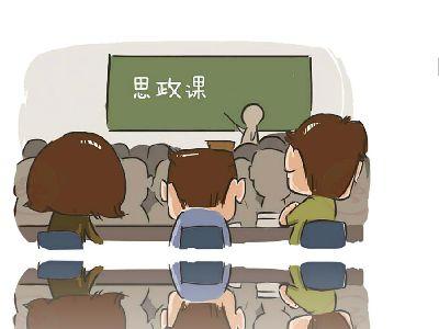 zhongguomeng 幻灯片制作软件