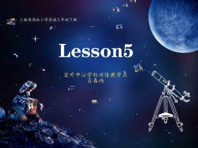 Lesson5 幻燈片制作軟件