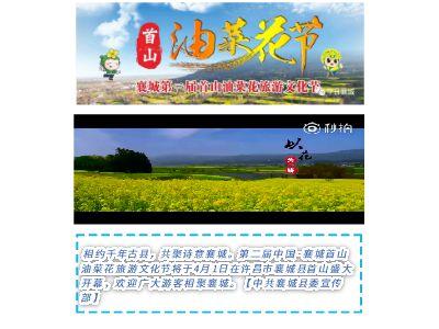襄城县 幻灯片制作软件