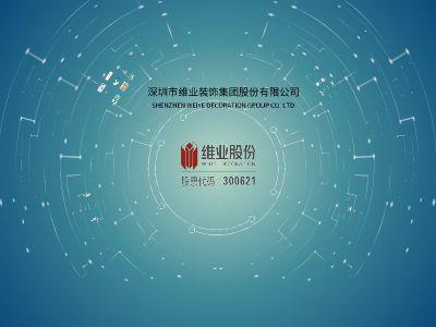 赫基国际施工动态方案0917 幻灯片制作软件