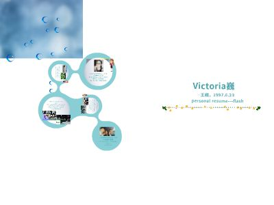 Victoria巍 幻灯片制作软件