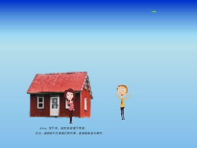 31701333 陈胜吉 幻灯片制作软件