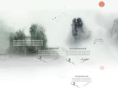 模板1 幻灯片制作软件