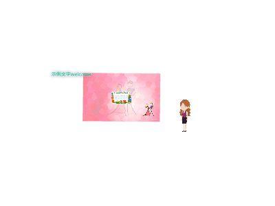 新建Focu 幻灯片制作软件