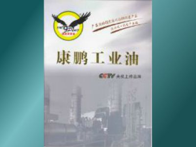 康鵬華彩新能源技術有限公司