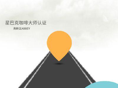 Focuskyabbey 幻灯片制作软件