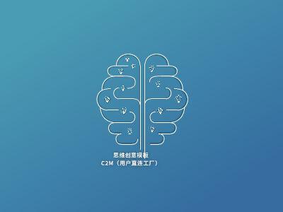 c2m 幻灯片制作软件