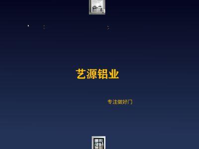 1122 幻灯片制作软件
