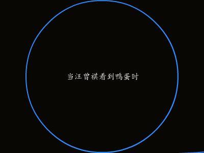 汪曾祺 幻灯片制作软件