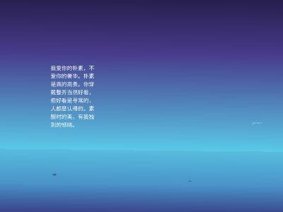 XHJ 幻灯片制作软件