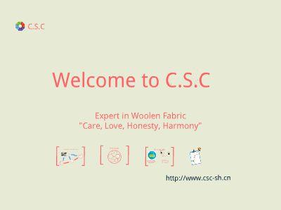 C.S.C Profile 幻灯片制作软件