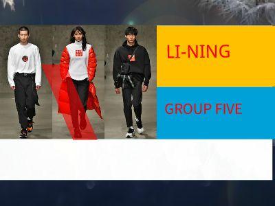 GROUP5 LINING 幻灯片制作软件