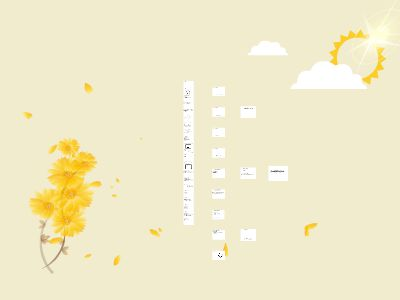 第二章阴阳五行学说 幻灯片制作软件