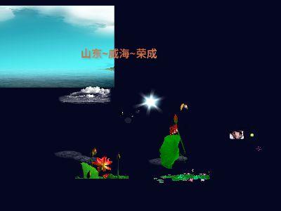 3.24荣成 幻灯片制作软件